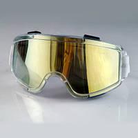 Очки Vision зеркальные стекло поликарбонат (код 0607)