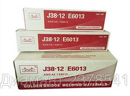 Электроды сварочные AWS E6013 ф2,5 мм 300 мм 1кг