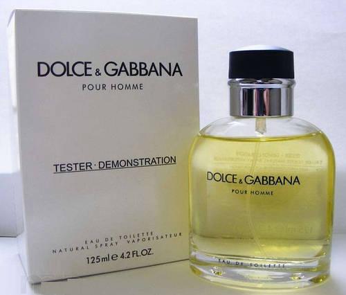 парфюмерия товары и услуги компании Promparfum парфюмерия