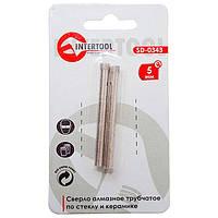 Коронка трубчатая по стеклу и керамике 5 мм Intertool SD—0343