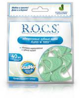 Одноразовые зубные нити  R.O.C.S. Рокс, 40шт