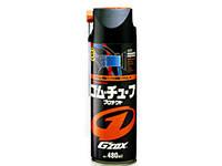 Средство для защиты резиновых деталей двигателя SOFT99 G'ZOX Rubber Protect, 480ml