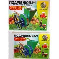Ручная корморезка - измельчитель для фруктов , овощей и корнеплодов нержавеющая сталь пр - во Винница