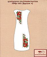 4396166cdafe9d Заготовка жіночої сукні без рукавів для вишивки Квітуча країна ШИПШИНА  ЕКСТРАВАГАНТНА варіант-4