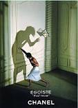 Мужская  оригинальная туалетная вода Chanel Egoiste Platinum 100 ml тестер  NNR ORGIN /05-87, фото 4