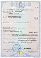 Сертификация продукции УкрСЕПРО