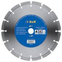Диск отрезной сегментный S&R по бетону Premium 125