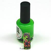 Тинты (акварель) для ногтей El Corazon Kaleidoscope at-02