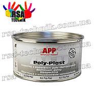 Шпатлевка APP Poly-plast Aluminium putty 1,8kg (с алюминиевым наполнителем)