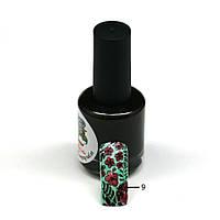 Тинты (акварель) для ногтей El Corazon Kaleidoscope at-09