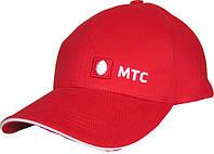"Бейсболка с логотипом под заказ. Бейсболка ""МТС"""