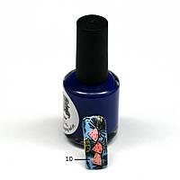 Тинты (акварель) для ногтей El Corazon Kaleidoscope at-10