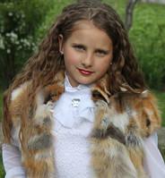 Жилет из меха лисы. Длина изделия 55 см. Для детей 9-11 лет.