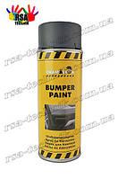 Краска для пластика,бампера Chamaleon Bumper paint в аэрозоли(черная)