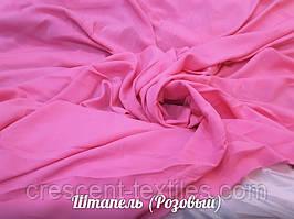 Штапель (Рожевий)
