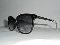 """Солнцезащитные очки Dior """"кошачий глаз"""" 6961, очки стильные, модный аксессуар, очки, женские очки, качество"""