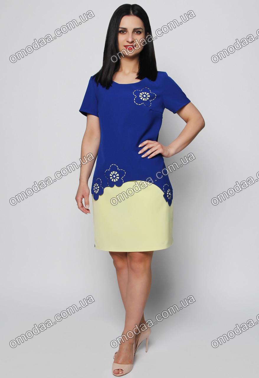 Женское летнее платье сине-желтое