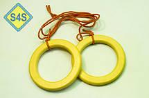 Кольца детские гимнастические подвесные для шведской стенки