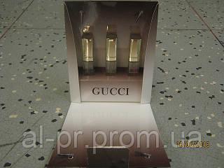 Подарочный женский набор Gucci 3 по 15 мл