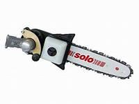 Сучкорезная насадка к мотокосам  SOLO 6900229