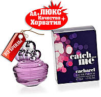 Cacharel Cath Me Хорватия Люкс качество АА+++  Кашарель Кэтч Ми