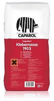 Capatect Klebemasse 190 S 25кг (Капатект 190 S) минеральная смесь для приклейки пенопласта Caparol (Капарол)