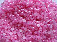 Полубусина 3 мм. Розовая. Упаковка 500 штук