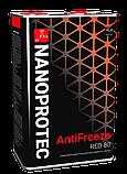 "Антифриз красный ""Nanoprotec"" Antifreeze Red (-80)(1L), фото 2"