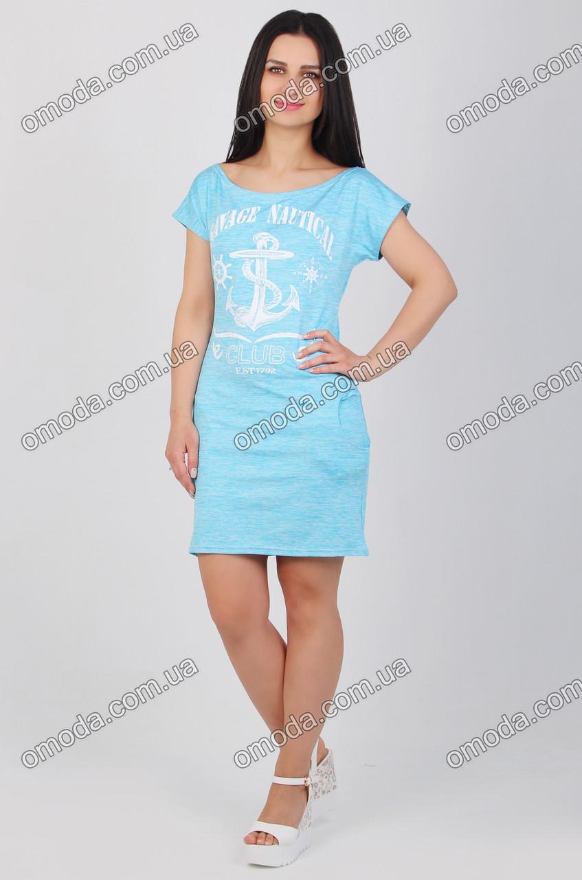 Женское летнее платье Море, голубого цвета