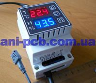 Измеритель-регулятор температуры и влажности ИРТВ-02
