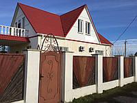 Продам дом в Железном Порту