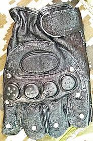 Перчатки тактические кожаные (без пальцев)