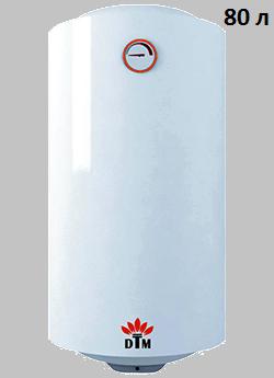 Водонагреватель электрический ЭВН ДТМ 80 литров