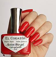 Био гель El Corazon Active Bio-gel Cream 423/273 без сушки под лампой , фото 1