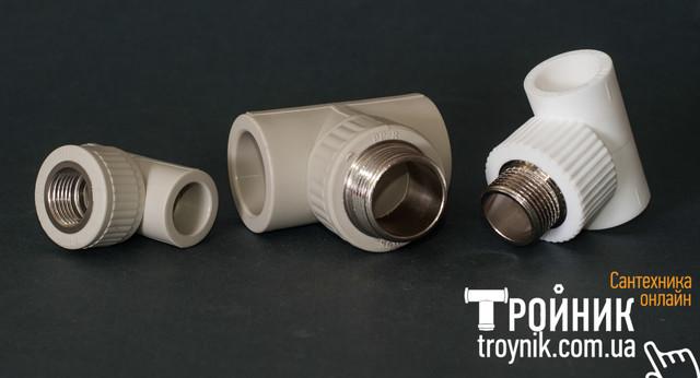 Резьбовые полипропиленовые тройники с наружной и внутренней резьбой