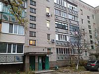 Продам квартиру в центре Голой Пристани