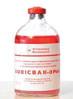 Вакцина Бовисвак-3 Past 6доз 30мл