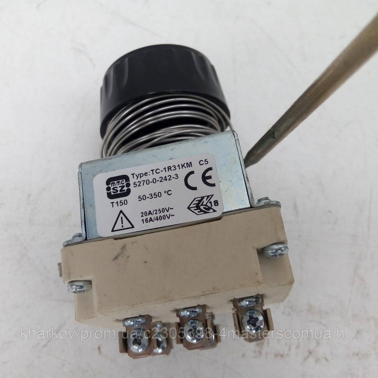 Термостат капиллярный трехполюсный до 400 *С