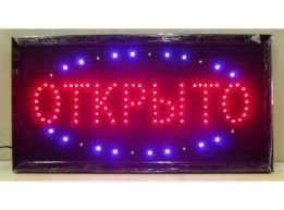 Рекламные неоновые панели, светодиодные flash(флеш) панели, доски, вывески