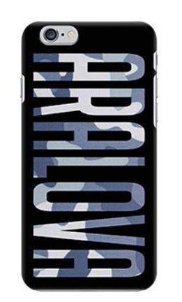 Именной чехол для iPhone, Samsung, Lenovo, Meizu, Xiaomi, Nokia, LG, Sony, Htc Чехол с именем Буквы Хаки, Смартфон, Coverphone, Украина