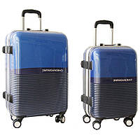 Двухцветный чемодан пластиковый 510531