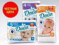 Подгузники Dada Comfort Fit комфорт фит дада от 10шт.