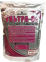 Протеин ФОРТОГЕН УЛЬТРА-80 сывороточный 900 грамм