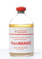 Вакцина КолиМакс 20доз 100мл