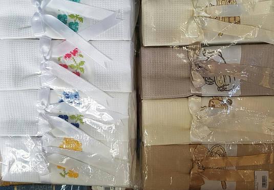 Набор кухонных полотенец Hamdi