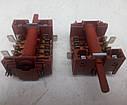 Переключатель мощности духовки 820405 для плит Hansa, Kaiser, Amica, фото 2