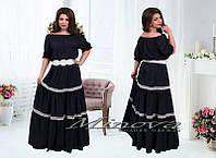 Платье( розовый и черный )