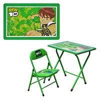 Детский столик -парта со стульчиком DT 18-5 Ben 10