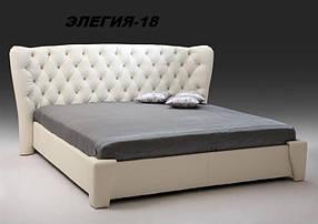 Кровать Дизайнерская Под Заказ Элегия-18 (Мебель-Плюс TM)