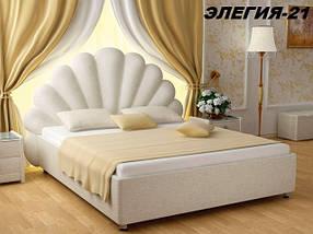 Кровать Дизайнерская Под Заказ Элегия-21 (Мебель-Плюс TM)
